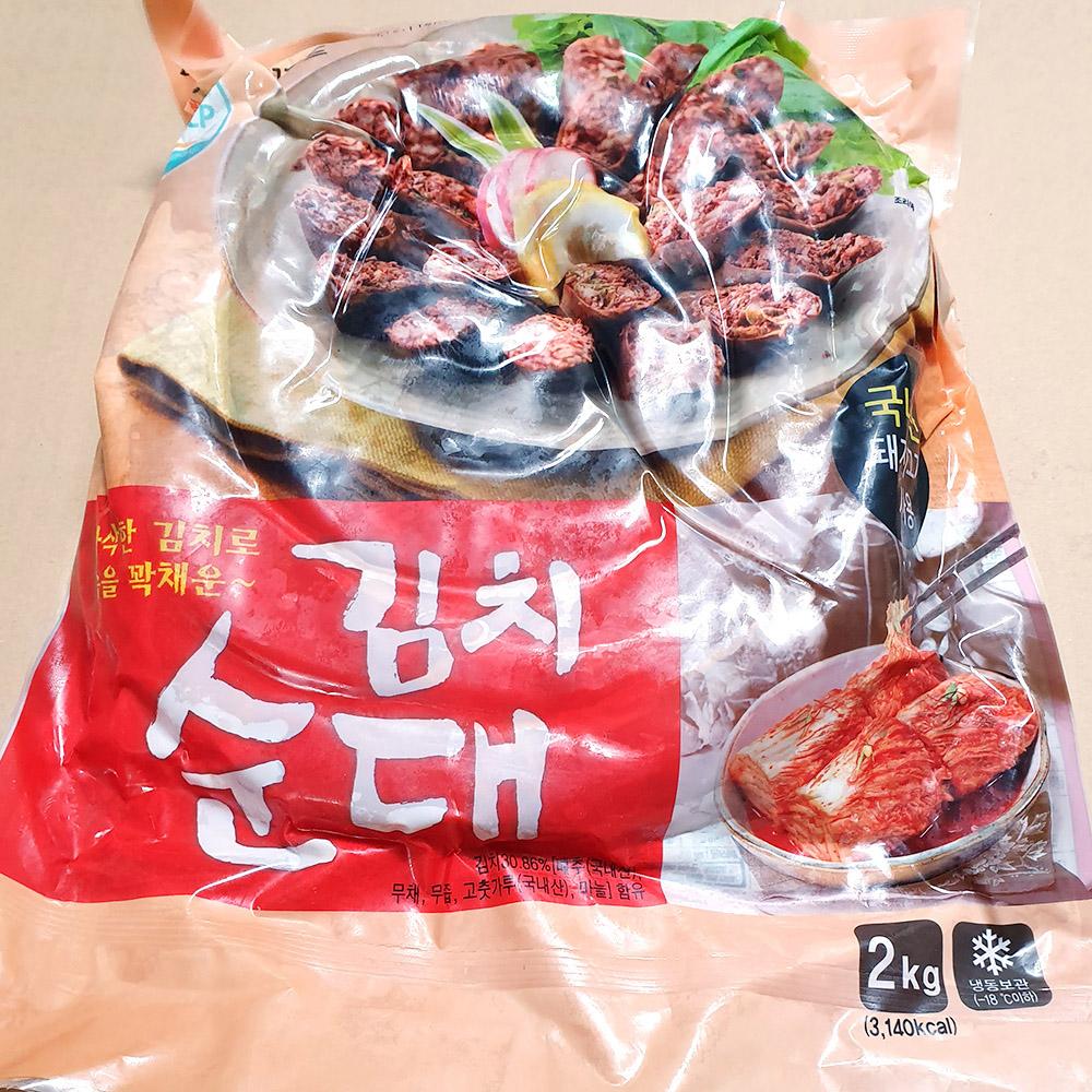 김치순대(진성 2K)X7