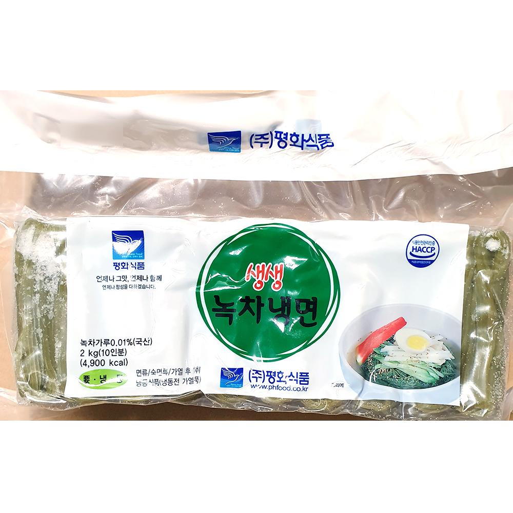 녹차냉면(평화 2K) 녹차냉면사리 냉면재료 즉석식품 간식 분식재료 녹차냉면