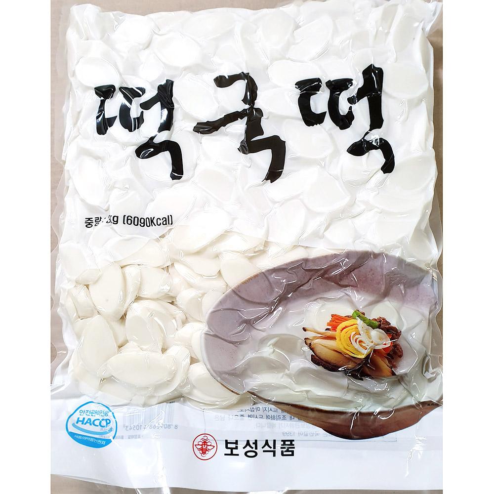 떡국떡(보성 3K) 쌀떡국 즉석식품 간식 분식재료 떡국