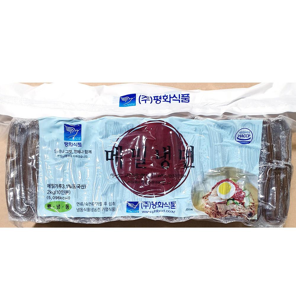 메밀냉면(평화 2K) 메밀냉면사리 냉면재료 즉석식품 간식 분식재료 메밀냉면