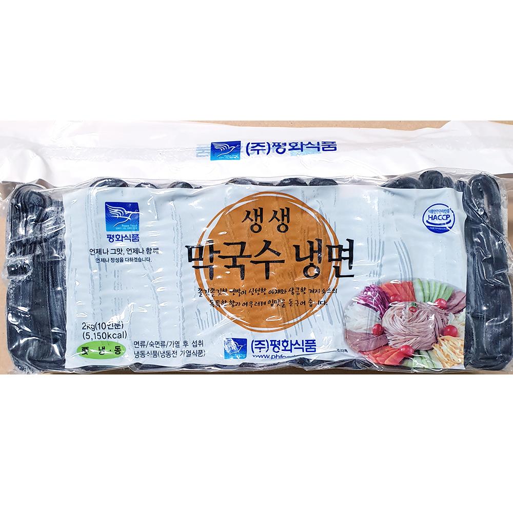 생막국수(평화 2K) 막국수사리 냉면재료 즉석식품 간식 분식재료 즉식식품 비빔장