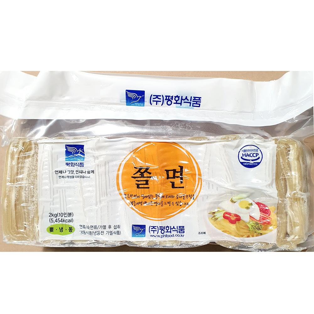 쫄면사리(평화 2K) 쫄면 쫄면재료 즉석식품 간식 분식재료