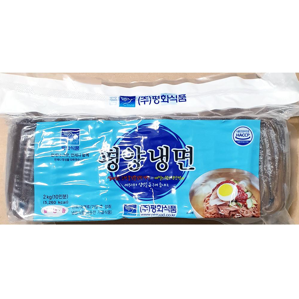 평양냉면(평화 2K) 평양냉면사리 냉면재료 즉석식품 간식 분식재료 평양냉면