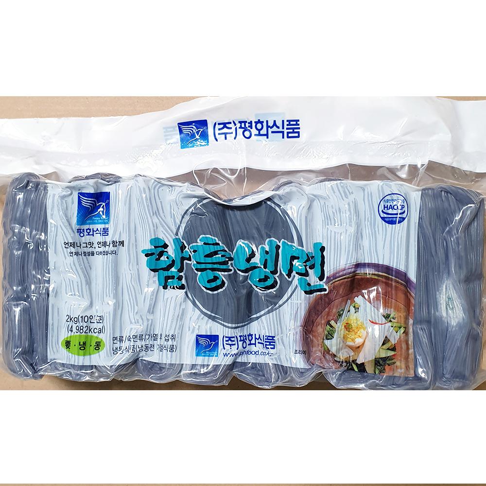 함흥냉면(평화 2K) 함흥냉면사리 냉면재료 즉석식품 간식 분식재료 함흥냉면