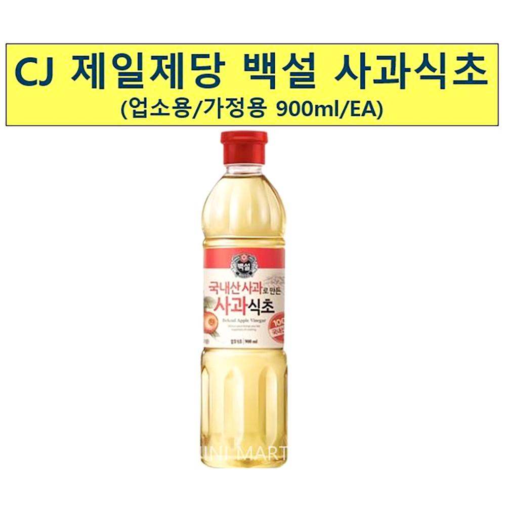 사과식초(백설 900ml) 소스 식초 조미료 2배사과식초 발효식초