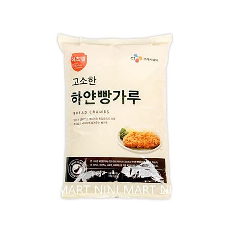 하얀 빵가루(이츠웰 1K) 건식빵가루 식재료 분식 바삭한 에어프라이어 돈까스