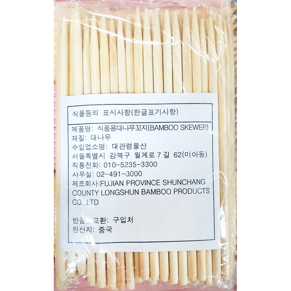 핫바꼬지(5.0 mm x 15 100개) 핫바꼬지 핫바꼬치 대나무꼬지