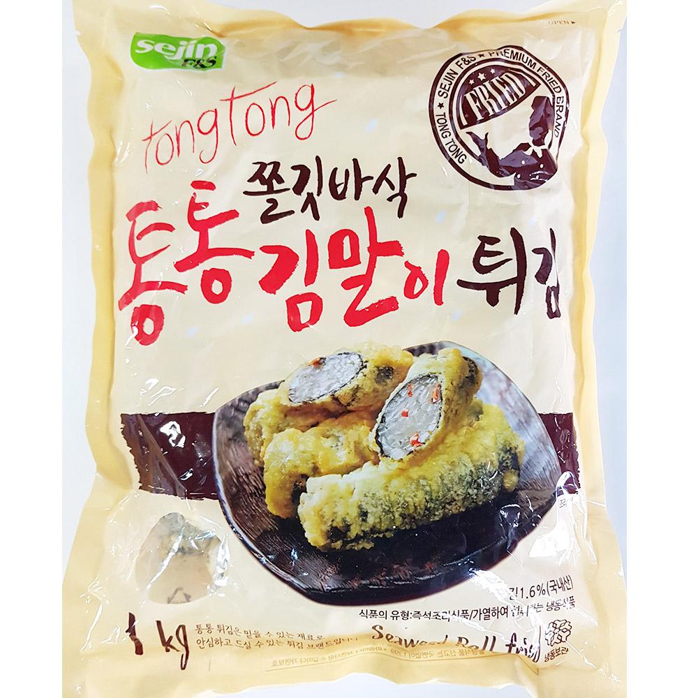 통통김말이튀김(세지 1K) 통김말이튀김 김말이 즉석식품 간식 분식재료