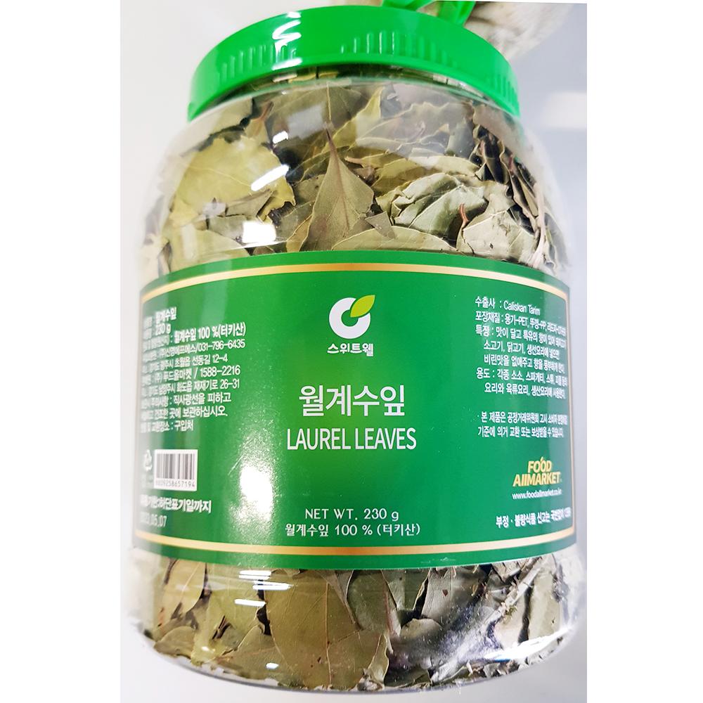 월계수잎(은진 230g) 월계수잎 향신료 수입향신료 월계수