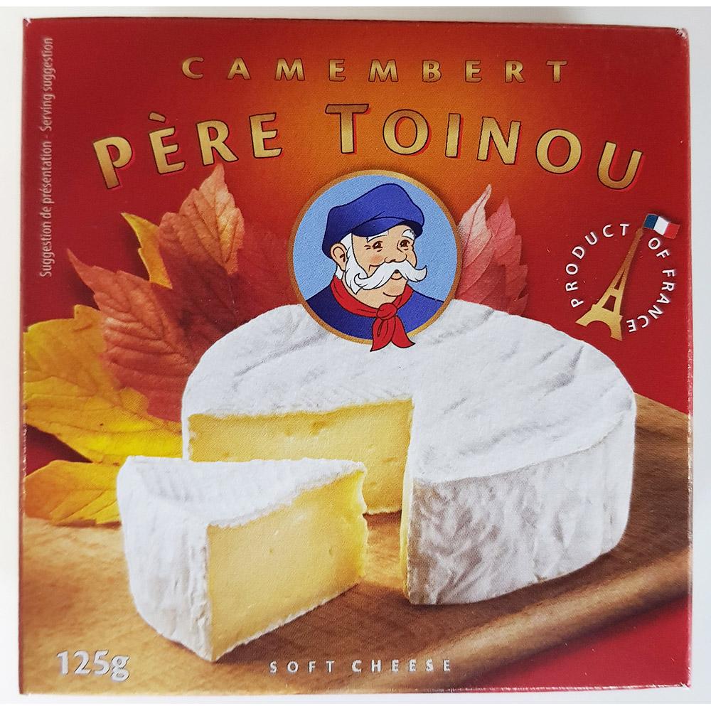 까망베르치즈(125g) 와인안주 치즈안주 까망베르자연치즈