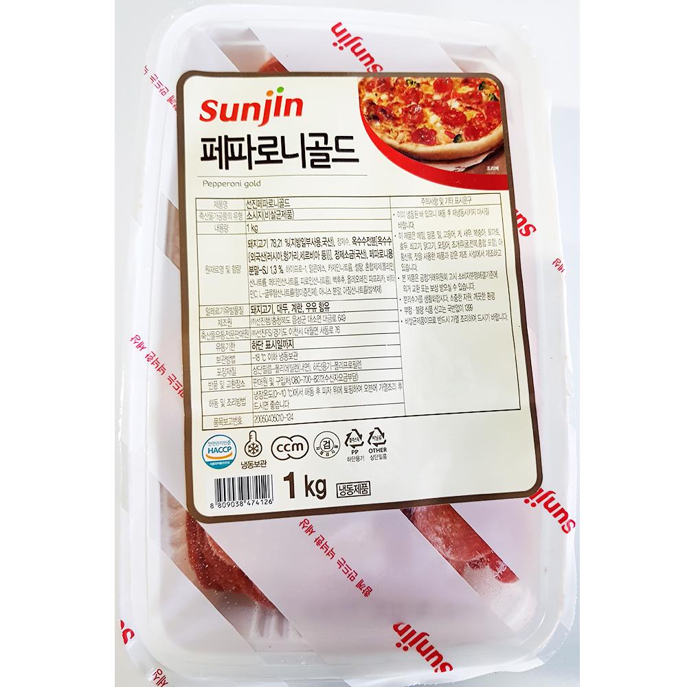 페파로니골드(선진 1K) 페파로니 소시지 간식 안주 피자재료