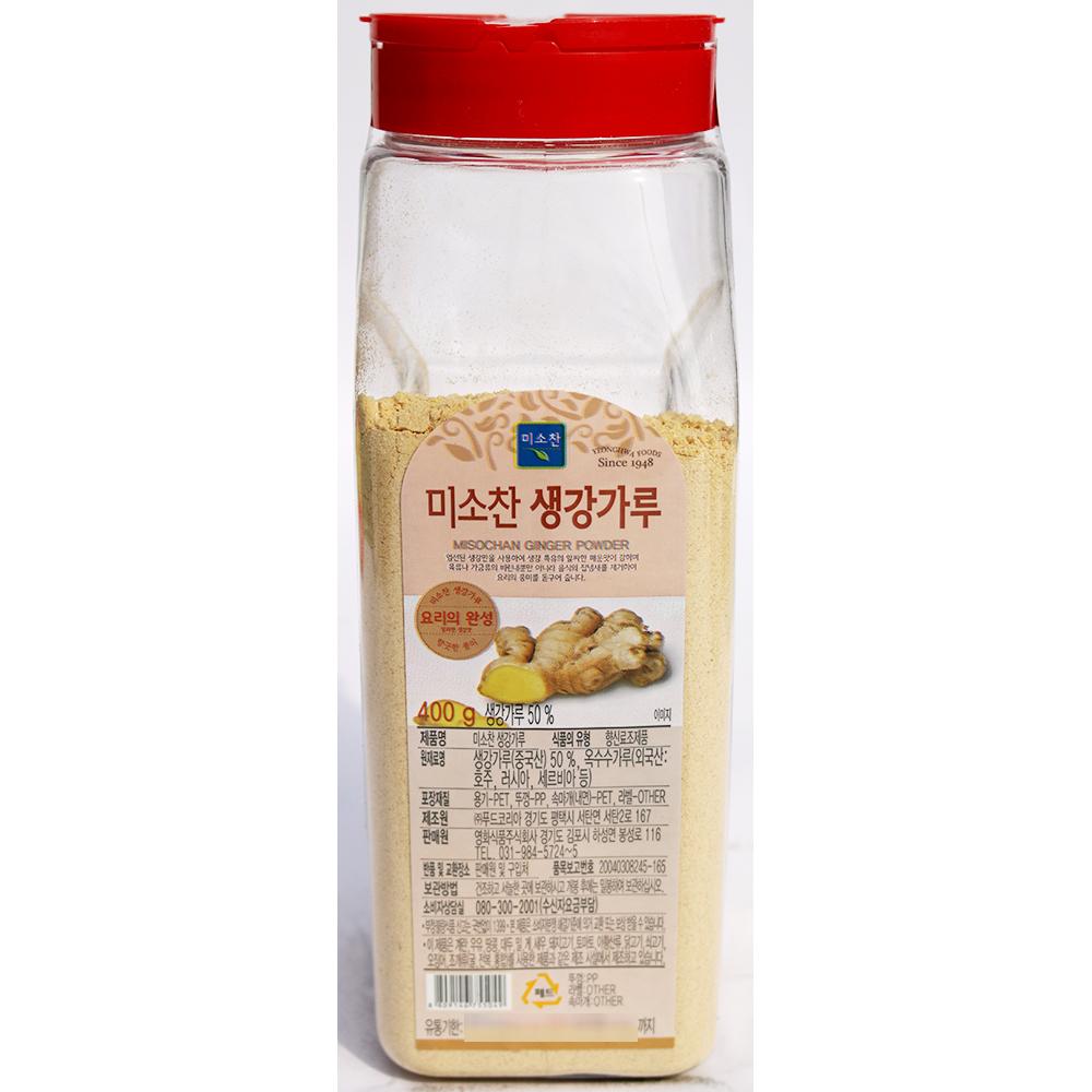 생강가루(미소찬 400g) 생강가루 생강분 생강전분 미소찬생강가루