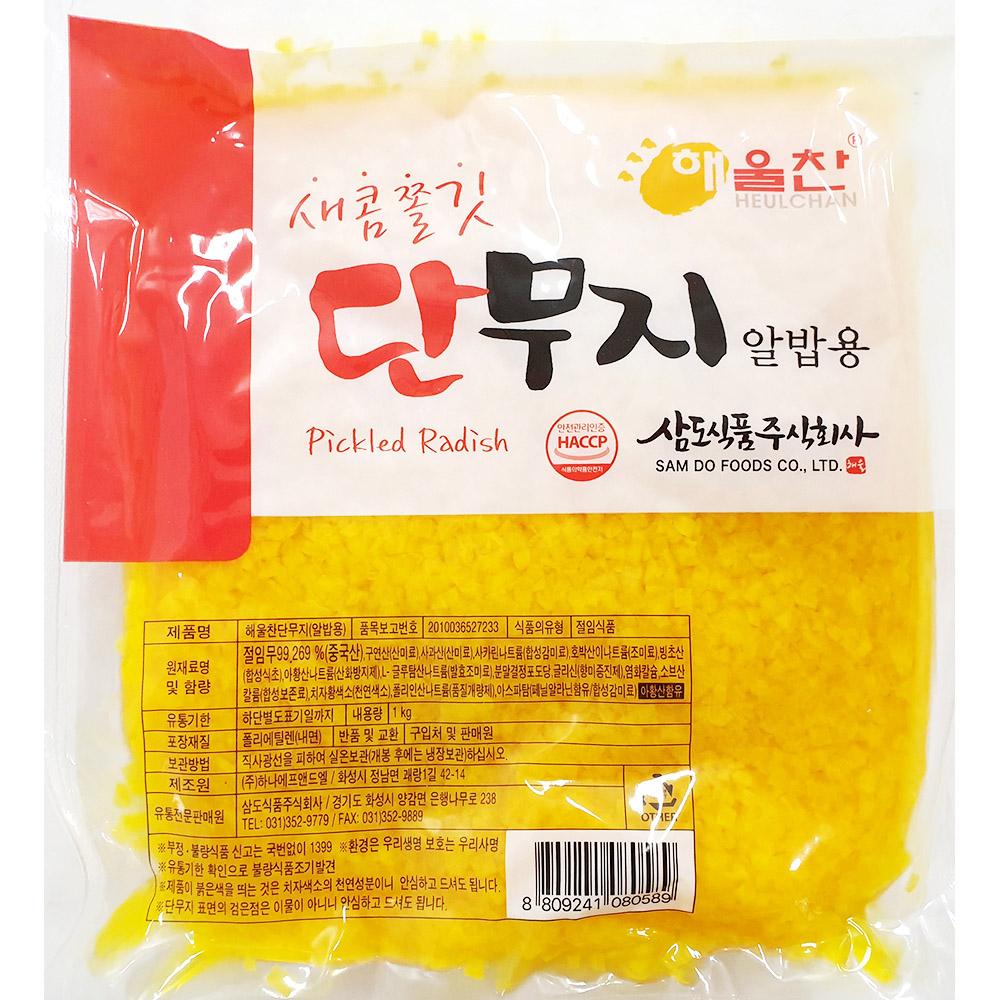 단무지(삼도 해울찬 알밥용 1K) 삼도 단무지 김밥재료 해울찬단무지