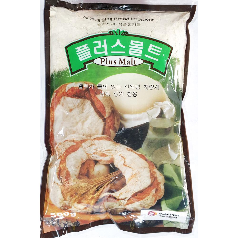 플러스몰트(베이크플러스 500g) 제빵계량제 제빵개량제 베이크플러스몰트 베이크플러스개량제