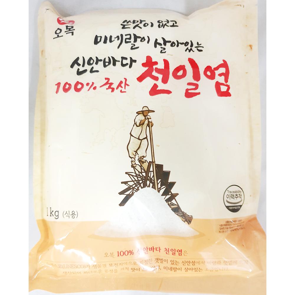 천일염(오복 국산 1K) 소금 천일염 오복소금