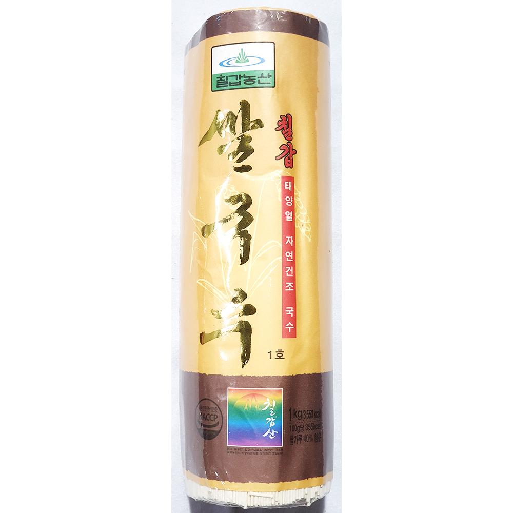 쌀국수1호(칠갑 1K) 베트남국수 칠갑살국수 한끼든든한쌀국수