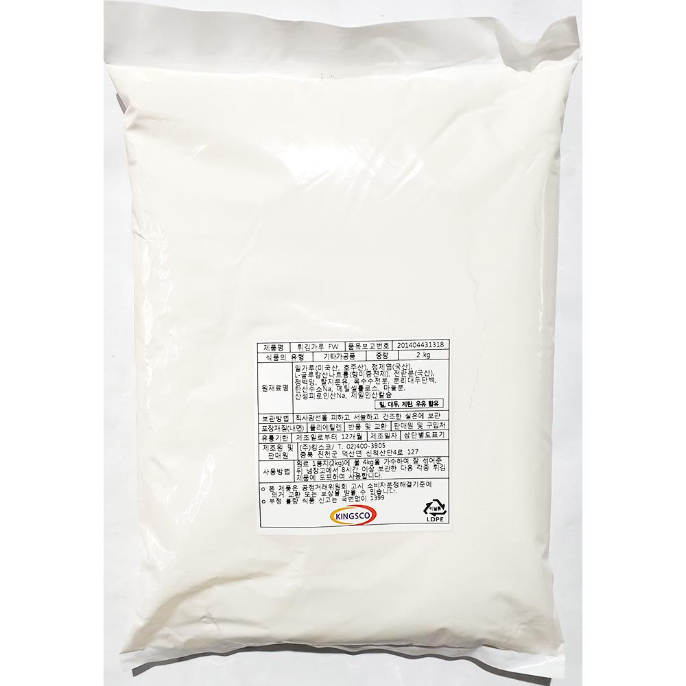 튀감가루FW(킹스코 2K) 튀김 킹스코튀김가루 튀김분