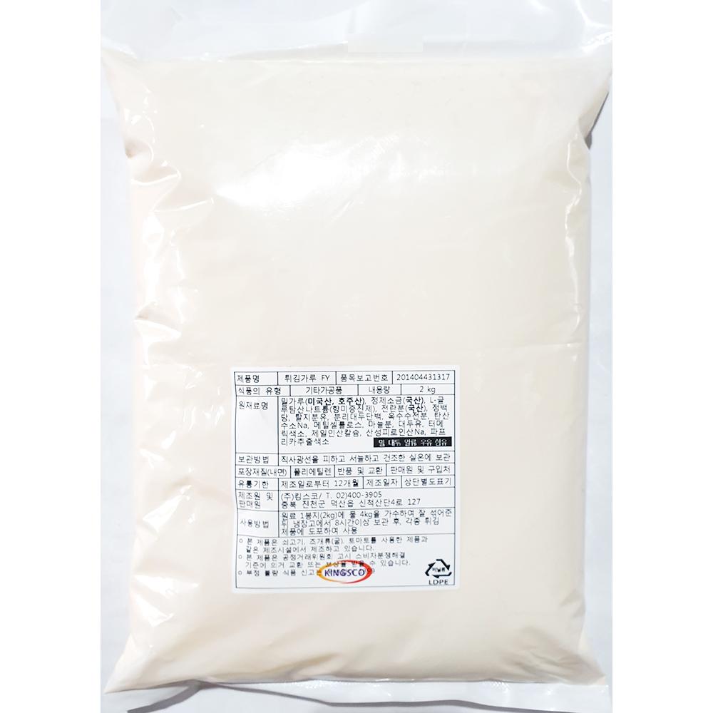 튀감가루료(킹스코 2K) 튀김 킹스코튀김가루 튀김분