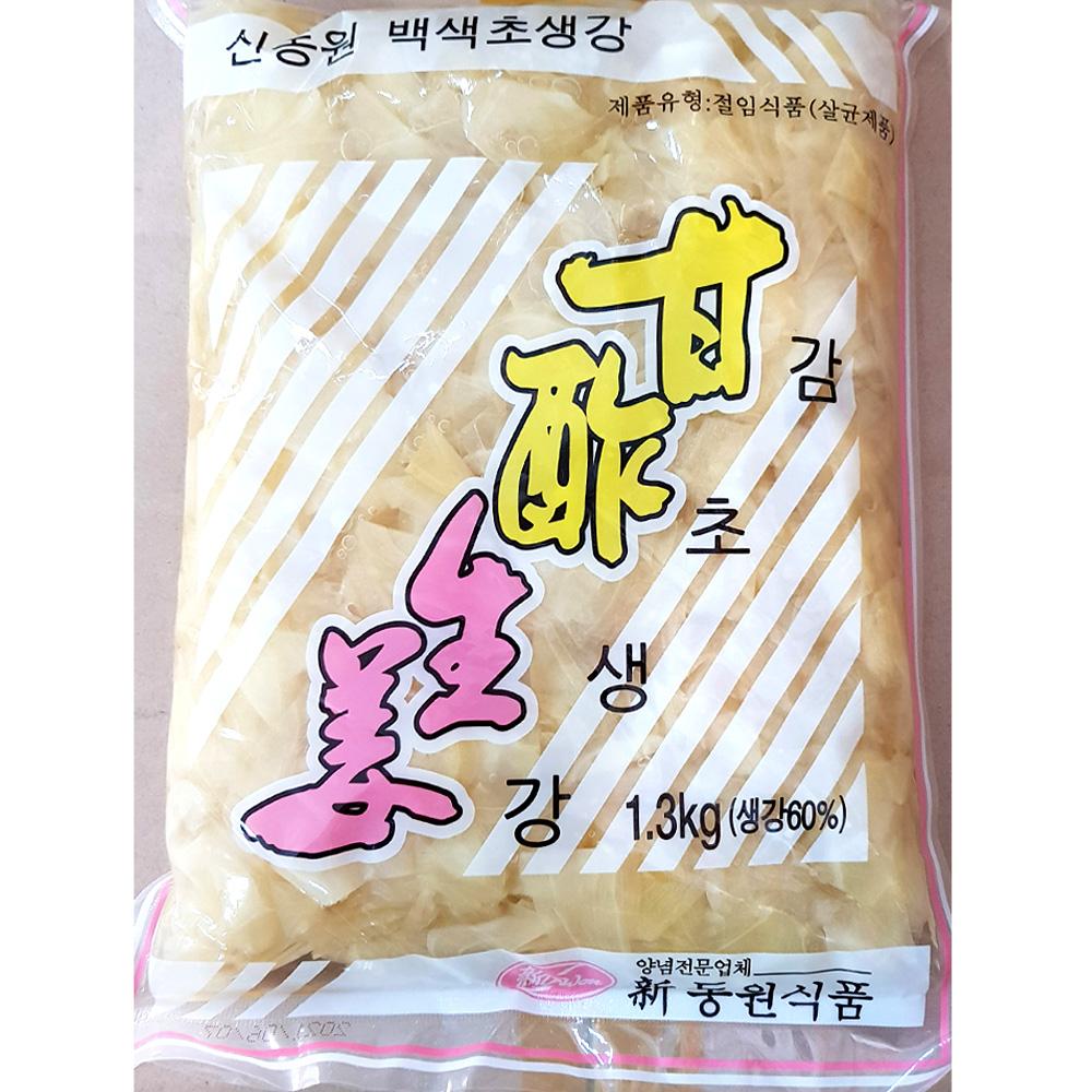 백초생강(신동원 1.3K) 백초생강 일식 생강절입 업소용식자재 새콤달콤한맛