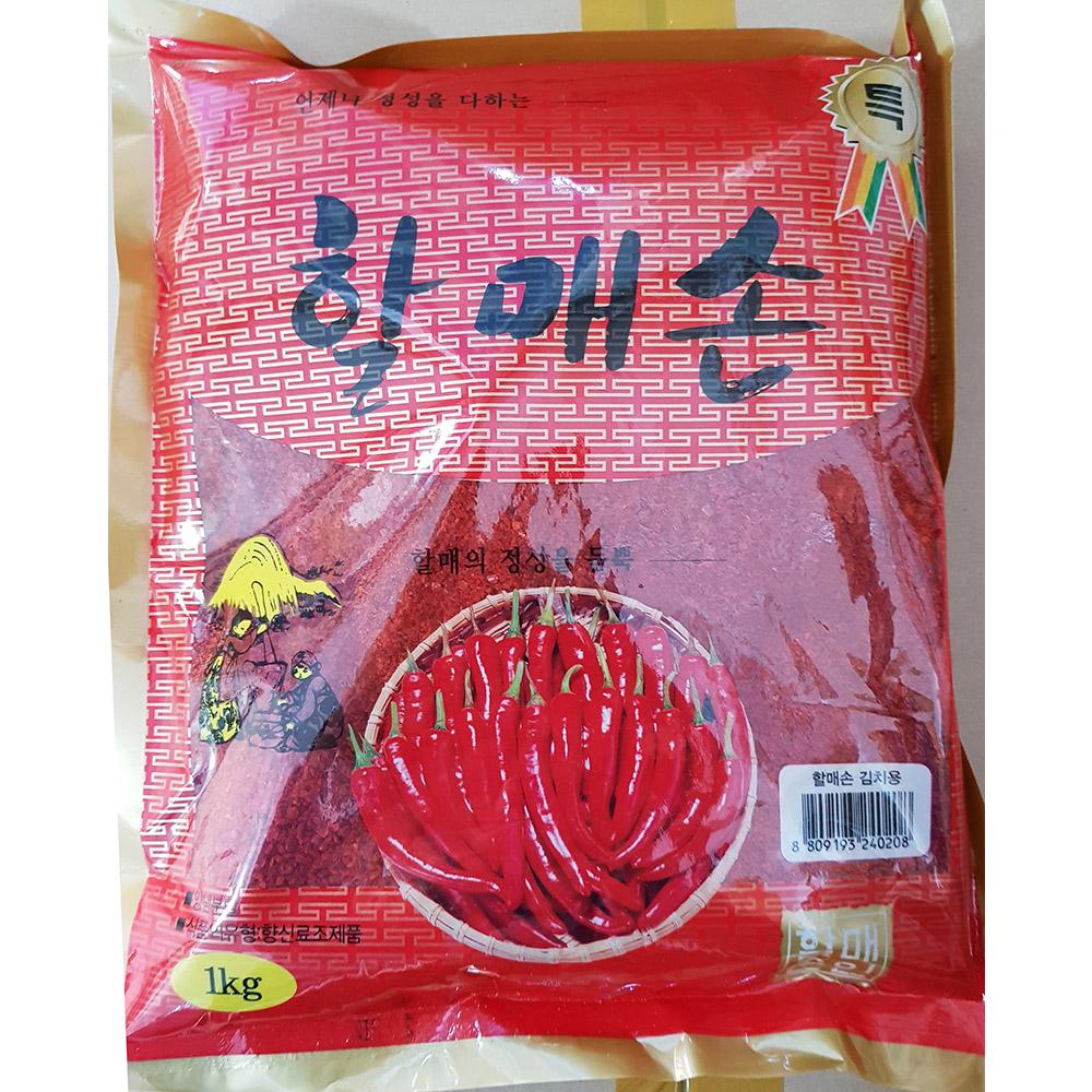 고추가루(예림 김치용 1K) 김치용고추가루 김장용 양념용