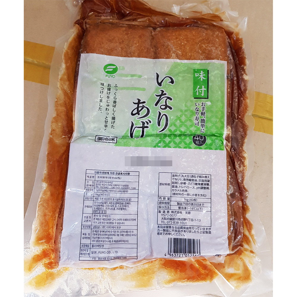 조미유부(일제 L 40매 1K)X4 초밥유부 분식재료 수산물