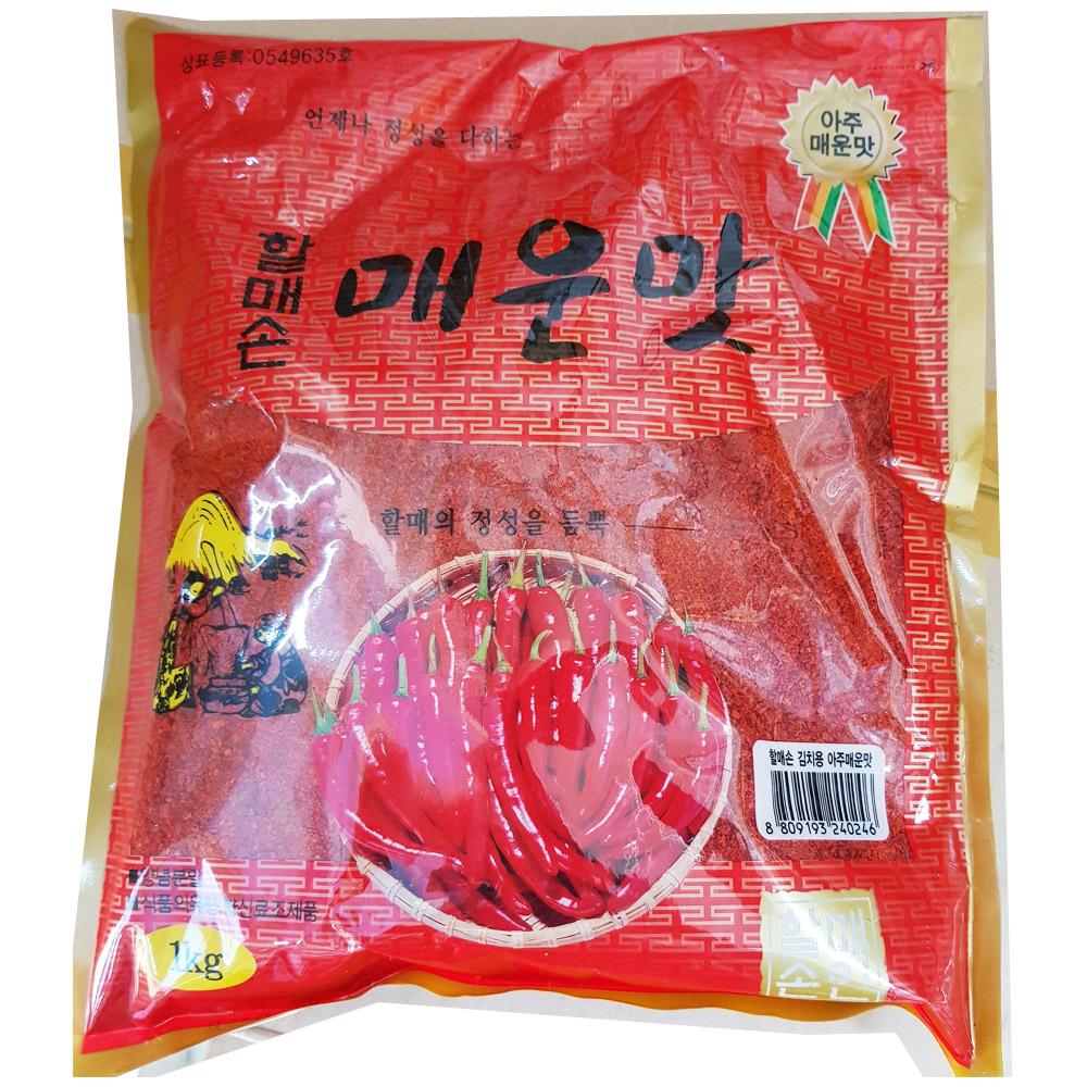 청양고추가루(김치용 1K) 청양고춧가루다데기용 김치용 고추가루 고추가루