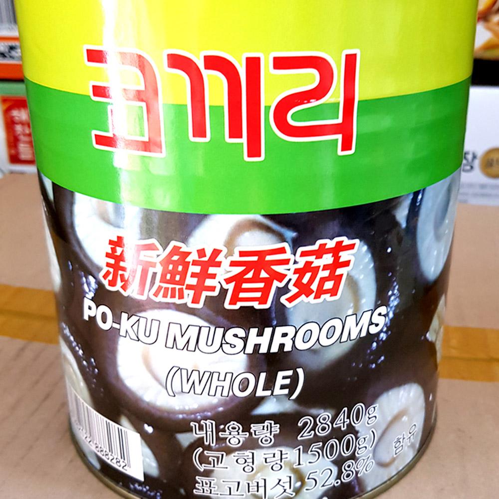 표고버섯홀(코끼리 2.84K) 표고버섯캔홀 버섯캔 버섯통조림 표고버섯 통조림 코끼리 표고버섯홀
