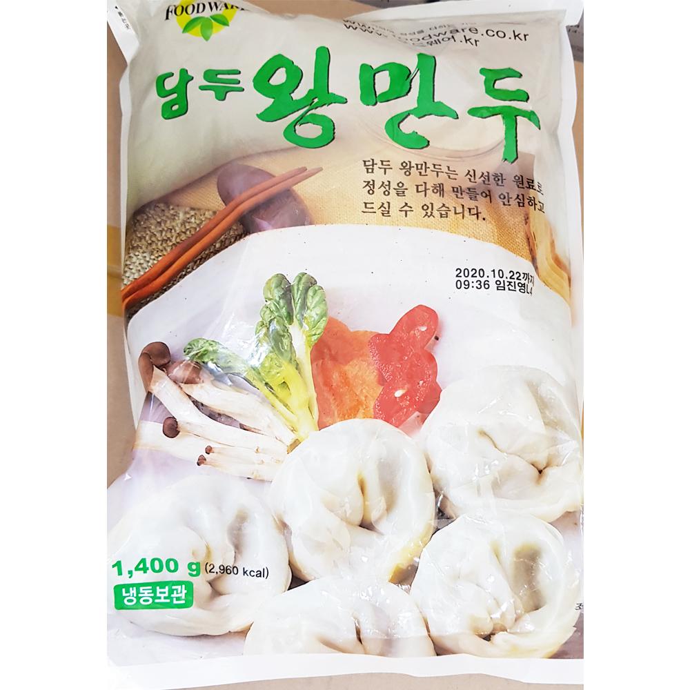 고기왕만두(담두 1.4K) 김치왕만두 만두 즉석식품 간식 김치만두 손만두 왕만두