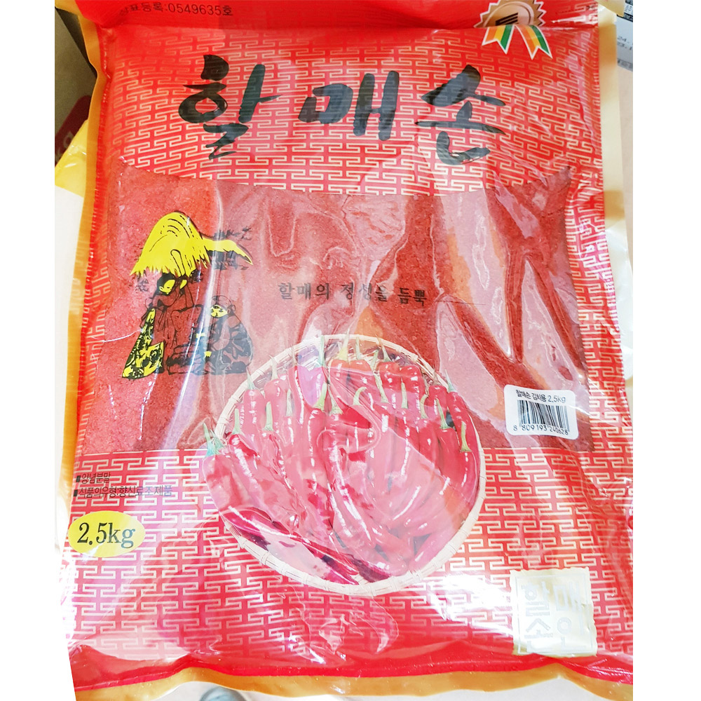 고추가루(김치용 2.5K) 김치용고추가루 김장용 양념용
