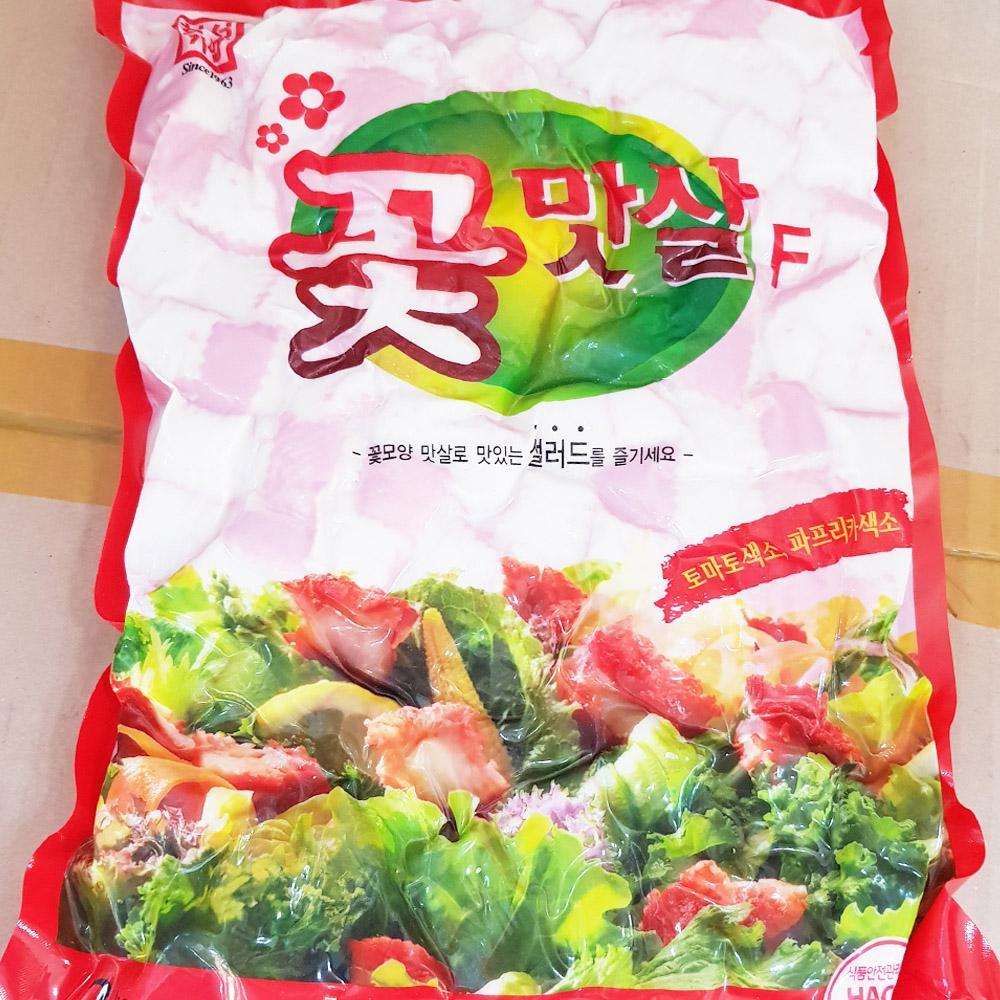 꽃맛살(한성 2K) 꽃맛살 맛살 즉석식품 간식 안주