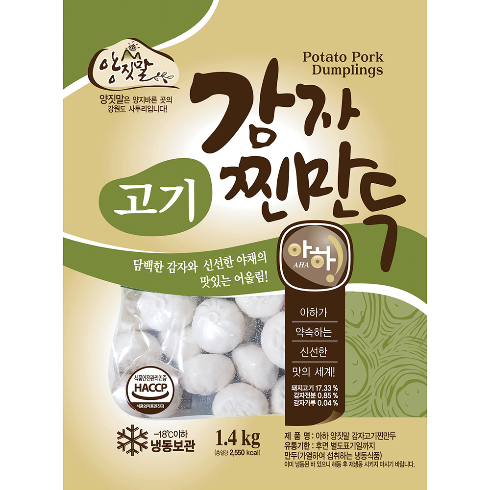 감자고기찐만두(아하 1.4K) 김치만두 아하고기찐만두 간편식 전자레인지찐만두 찜통만두 감자만두