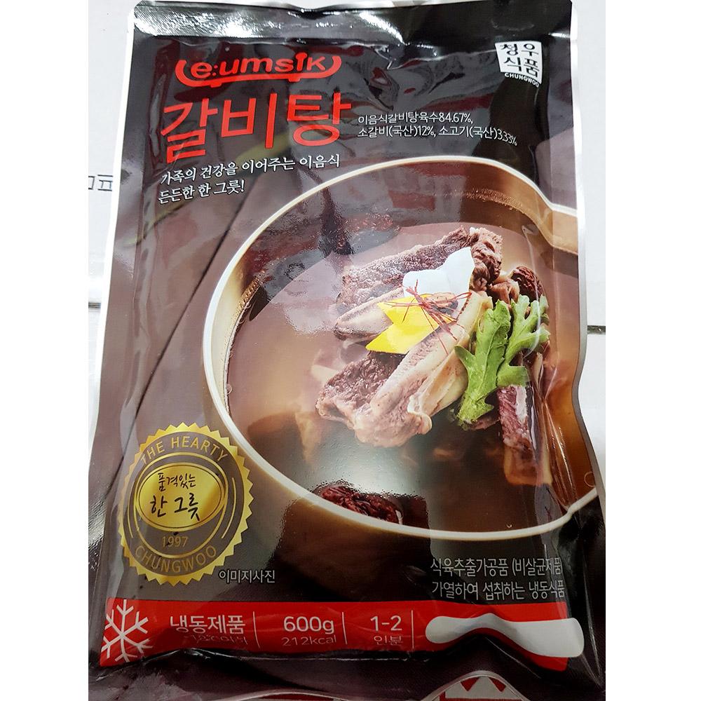 소갈비탕(청우 600g)X5 소갈비 갈비탕맛집 청우소갈비탕 갈비 즉석탕 간편식 청우갈비탕