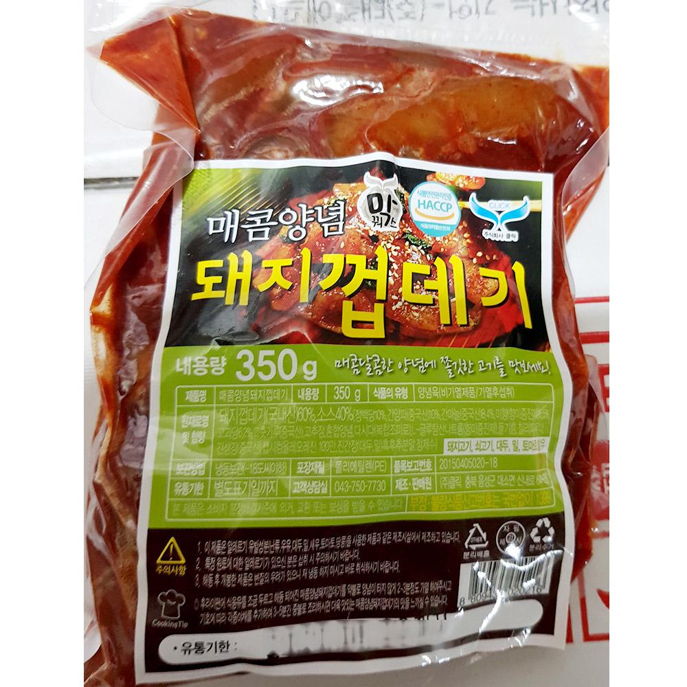 매콤양념돼지껍데기(350g) 매운맛껍데기 껍데기 술안주 돼지양념껍데기 껍데기맛집 간편식 껍데기맛집