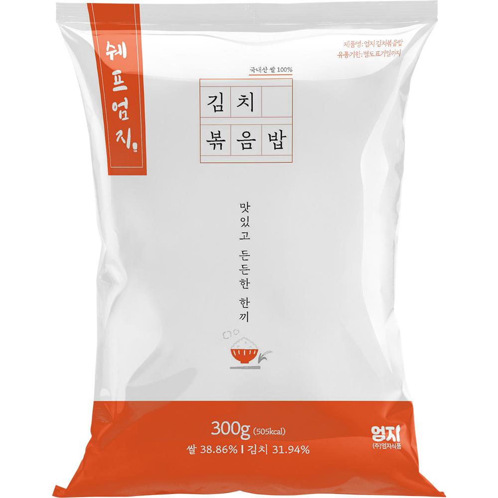 김치볶음밥(엄지 300g)X5 햄야채 엄지김치볶음밥 볶음밥잘하는집 즉석볶음밥 엄지밥 볶음밥맛집 간편식