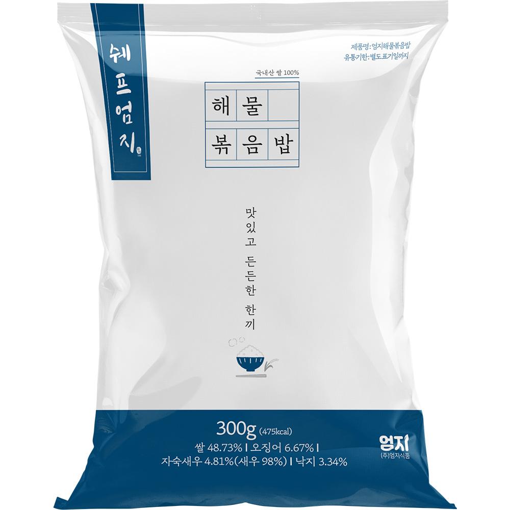 해물볶음밥(엄지 300g)X5 해물 볶음밥 엄지밥 해산물볶음밥 즉석볶음밥 엄지즉석밥 볶음밥맛집