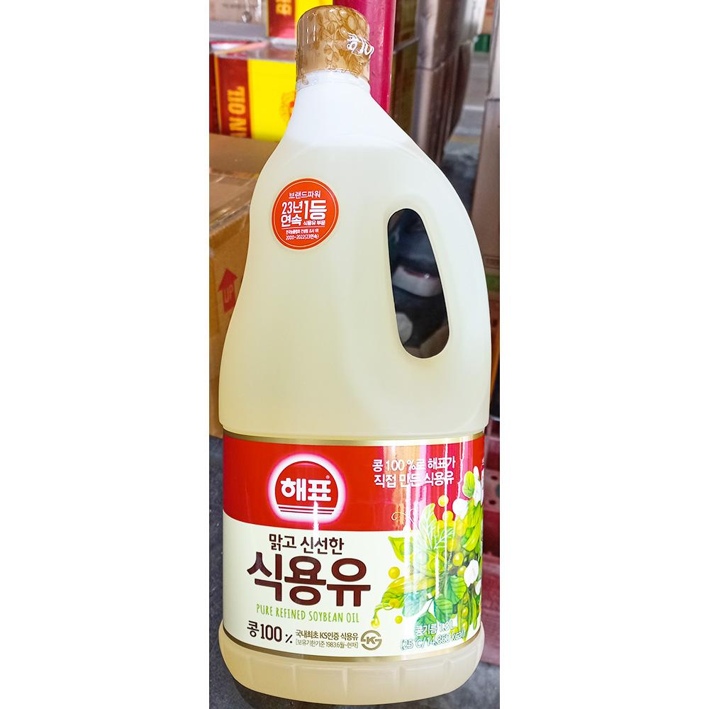 콩식용유(해표 1.8L) 식용유 대두유 콩식용유 해식이