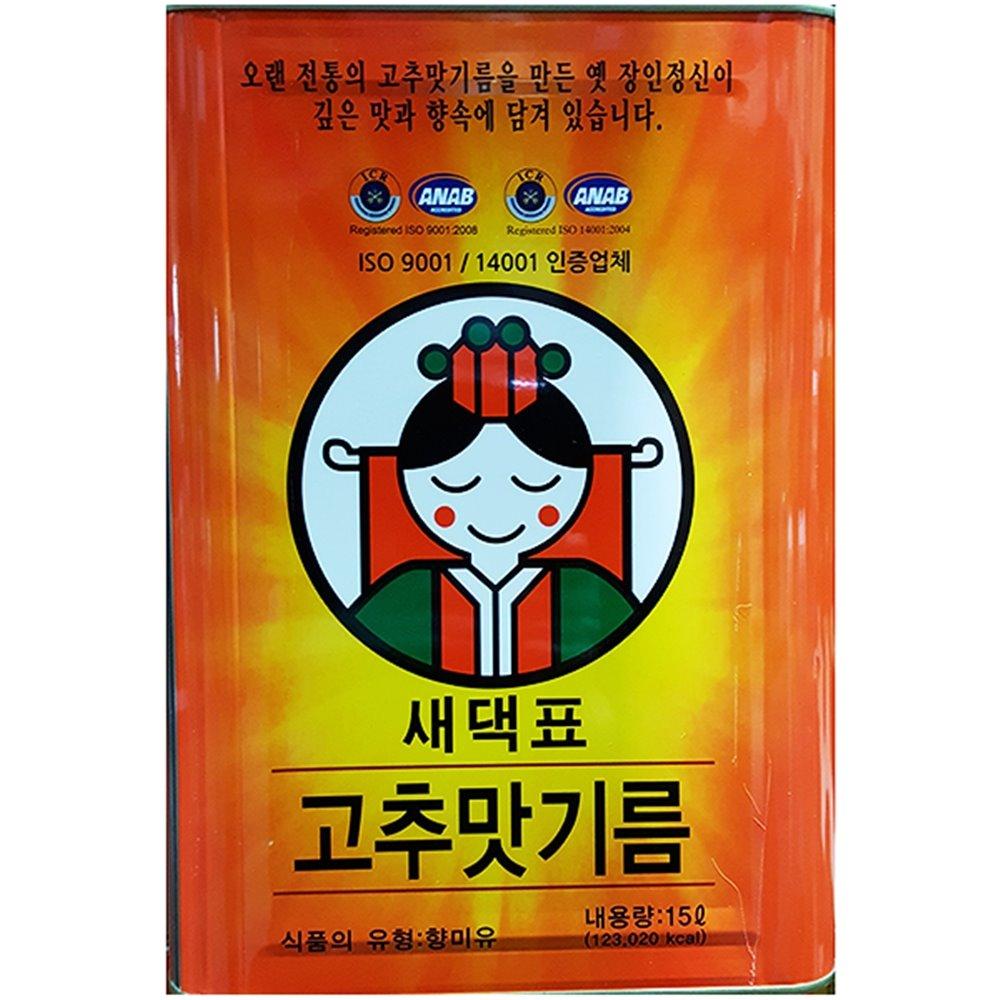 고추맛기름(새댁 15L) 고추맛기름 고추기름 고춧기름 고춧맛기름 캔 말깡 말통