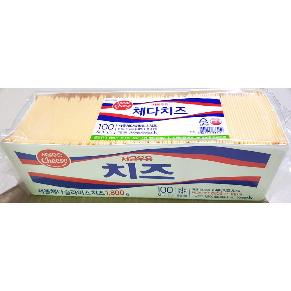 서울 체다슬라이스치즈(18gx100장)X6