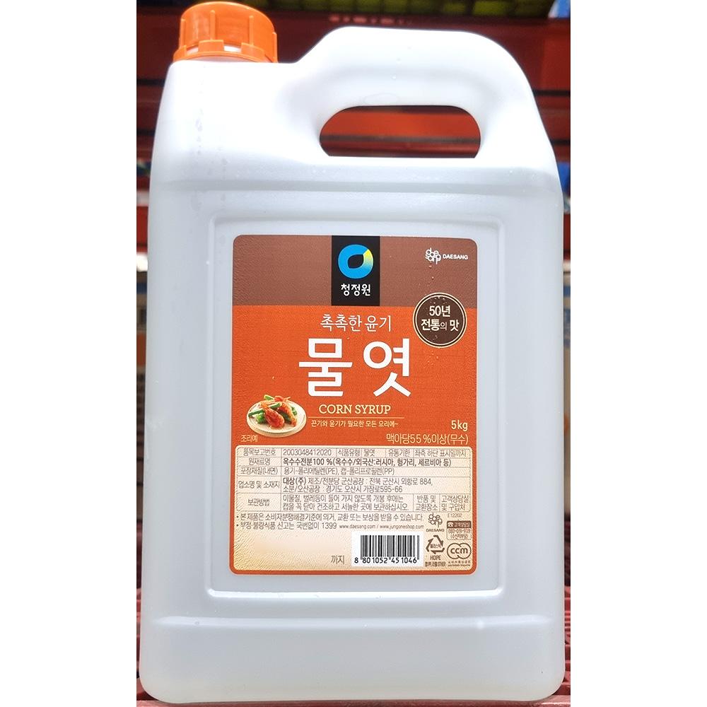 [더산식자재]흰물엿(대상 5K)