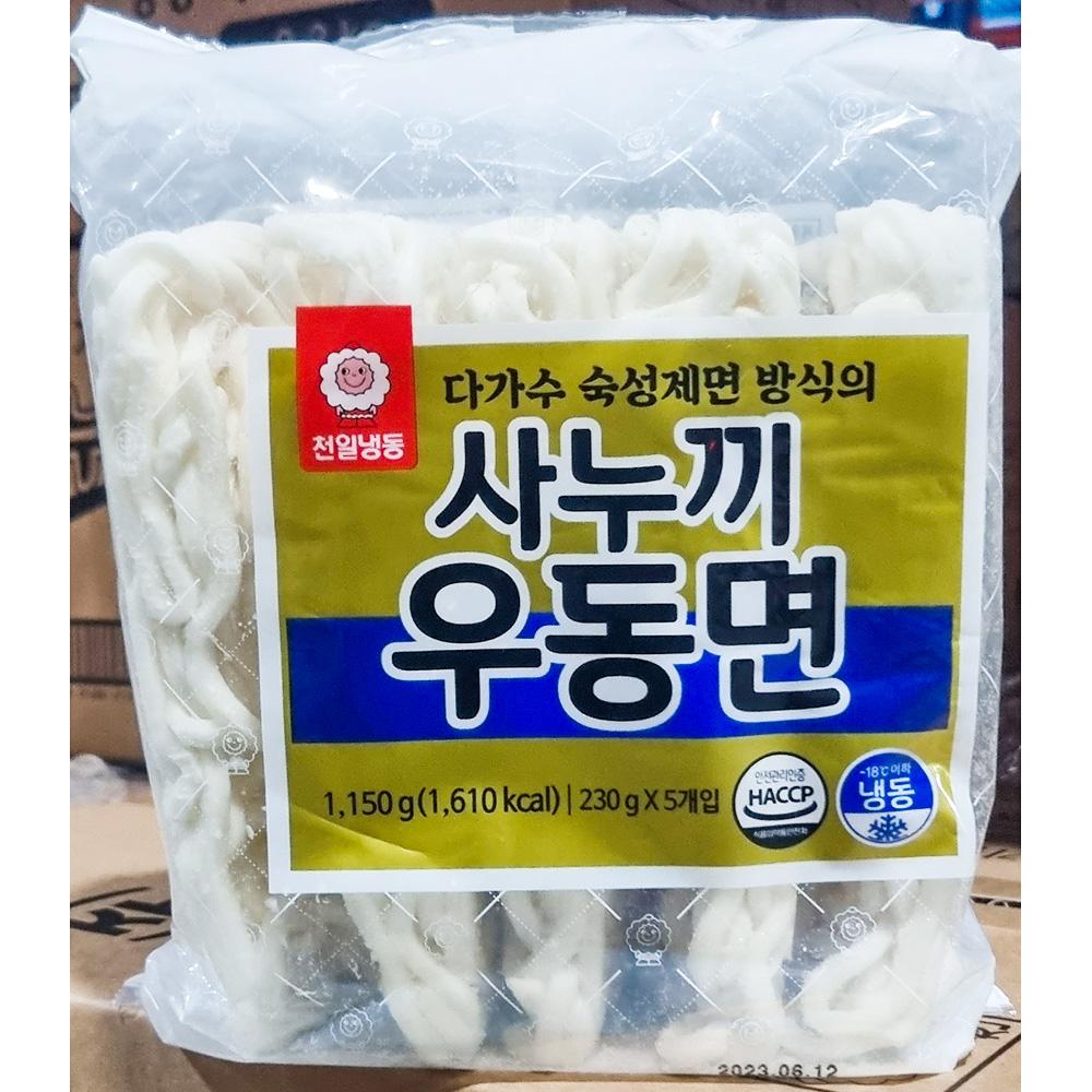 천일 사누끼 냉동우동면(230gx5) 냉동우동면 냉동면 즉석식품 간식 분식재료 우동면 사누끼우동면