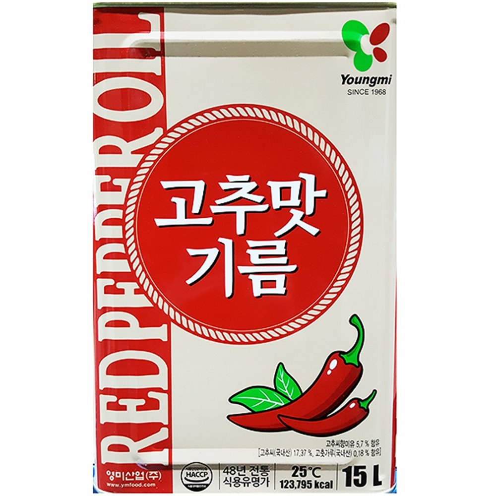 [더산식자재]고추맛기름(영미 15L)