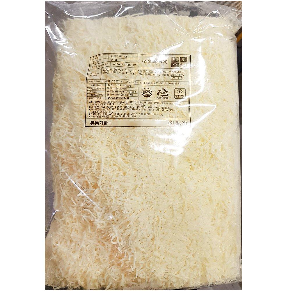 네오스 킹치즈 자연치즈 2K 자연치즈 치즈 간식 피자재료 킹치즈