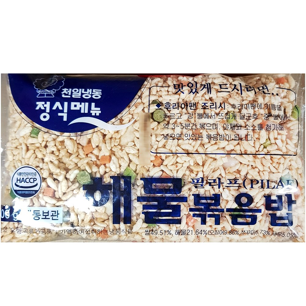 천일 해물볶음밥 300gX2 해물볶음밥 볶음밥 즉석식품 간식 분식재료 냉동밥 해물