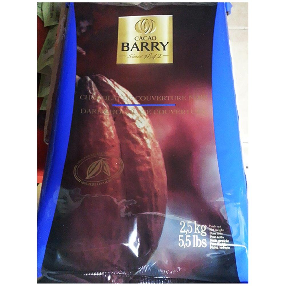 초콜릿 다크(카카오 2.5K) 초콜릿 초코렛 초콜렛