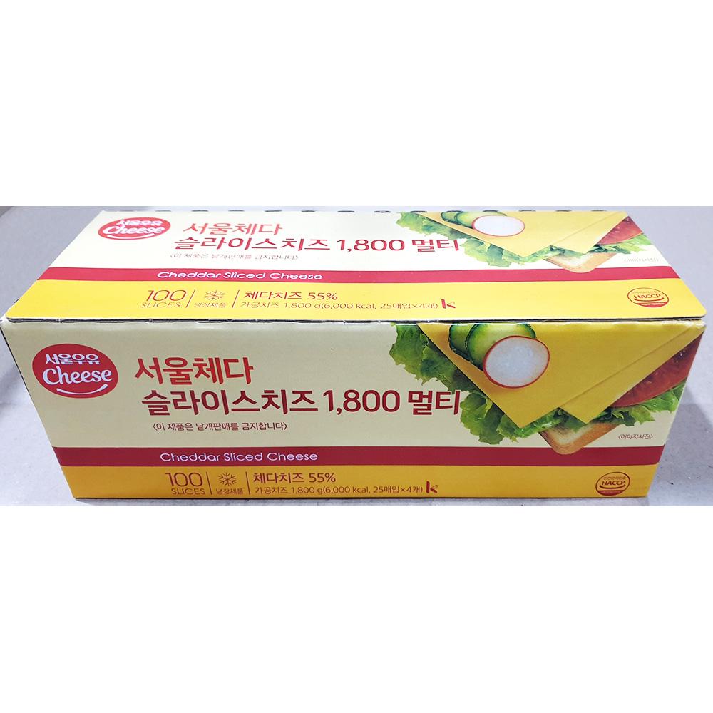 서울 체다슬라이스 치즈(18gx100장)X8