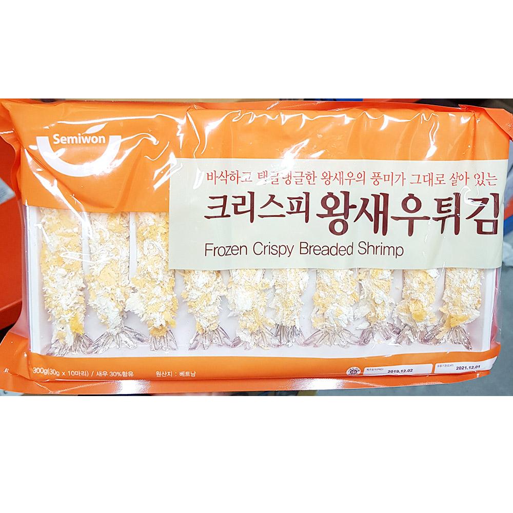 세미원 왕새우튀김(30gx10) 왕새우튀김 수산가공 즉석식품 간식 안주 가공식품