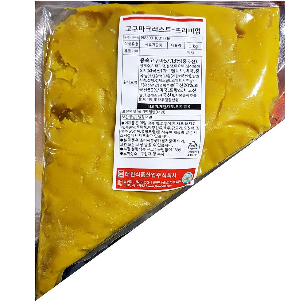 태월 고구마크러스트 프리미엄 1K 고구마크러스트 농산가공 즉석식품 간식 안주 분식재료