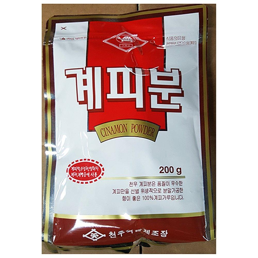 계피가루(천우 200g)X2 계피 계피가루 계피분 가루