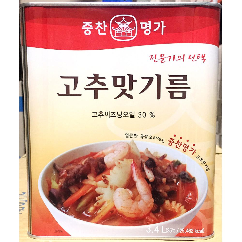 [더산식자재]고추맛기름(중찬 3.4L)