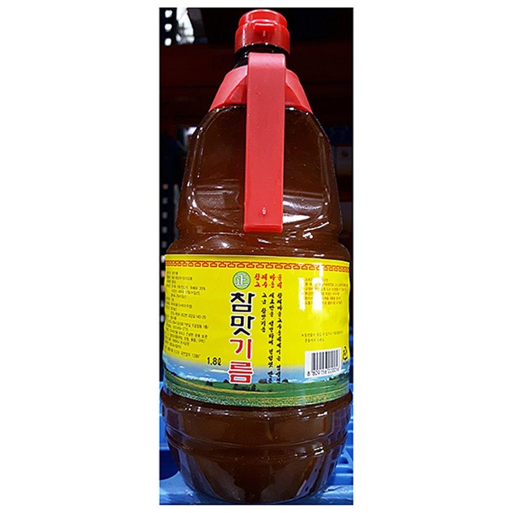[더산식자재]맛기름(정도 1.8L)